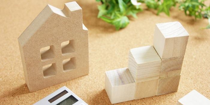 住宅と積み木と電卓