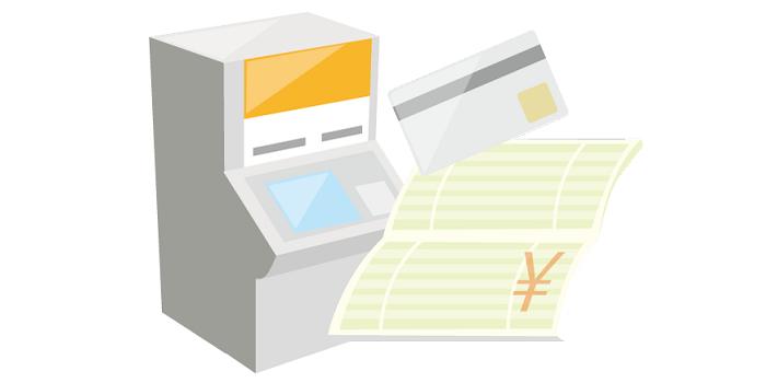 ATMと通帳と現金