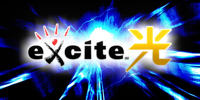 excite光のロゴ