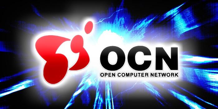 OCNのロゴ
