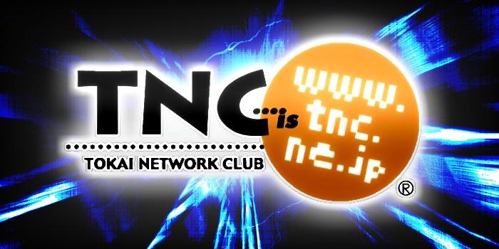 TNCヒカリのロゴ