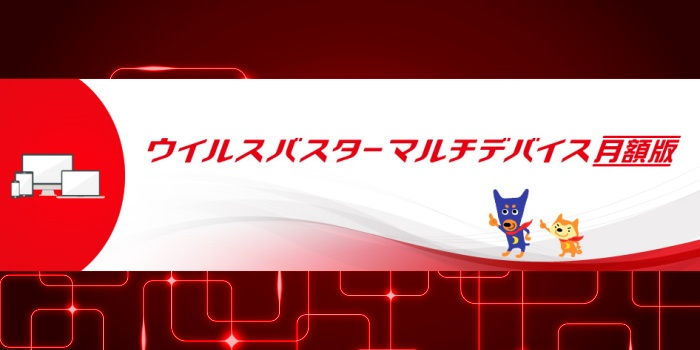 SoftBank光のBBセキュリティ powered by McAfee™ Lite