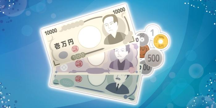 現金(日本円の札と小銭)