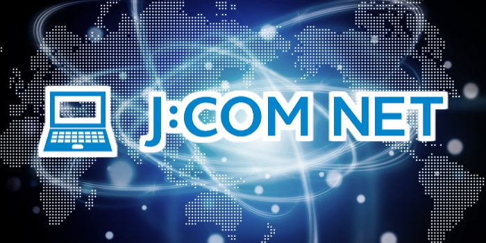 J:COM NETのロゴ