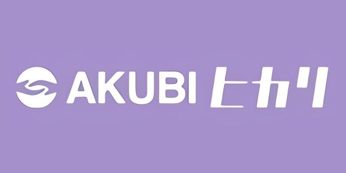 AKUBIヒカリのロゴ