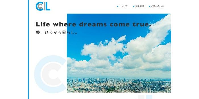 CLひかりのホームページ