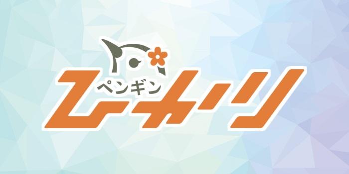ペンギンひかりのロゴ
