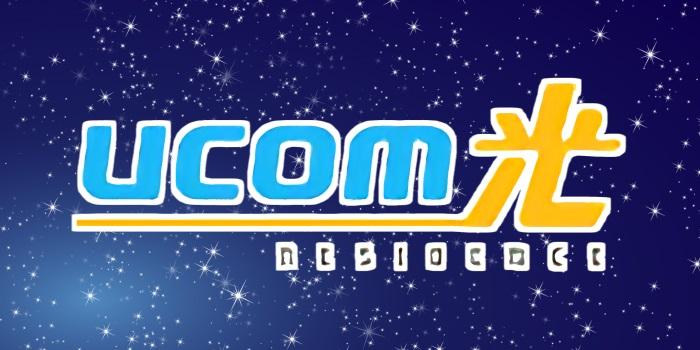 UCOM光レジデンスのロゴ