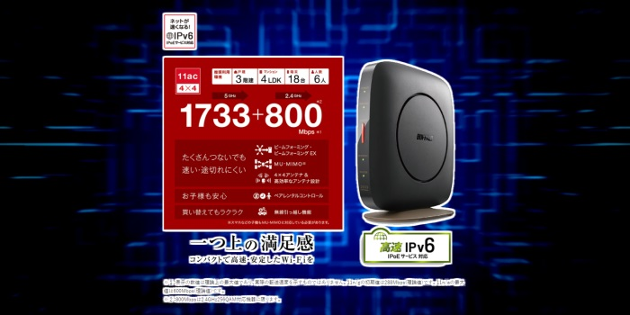 WSR-2533DHP3-BK